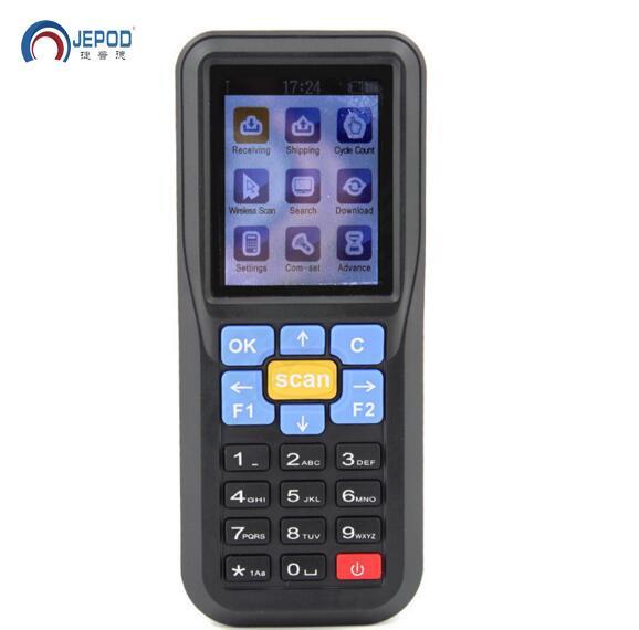 Купить Беспроводной сканер штрих-кодов JP-d1