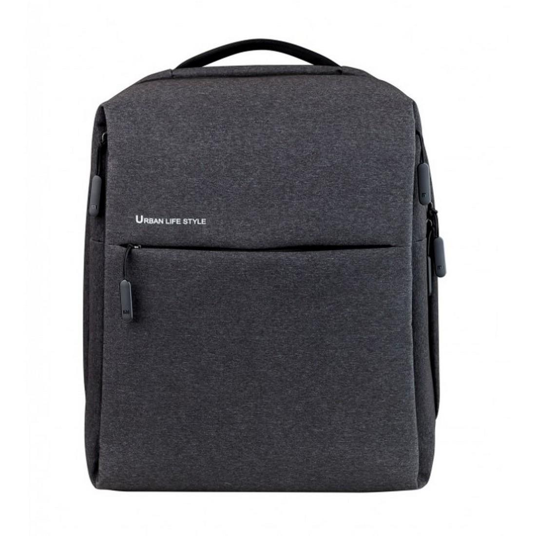 Рюкзак Xiaomi Urban Life Style Backpack