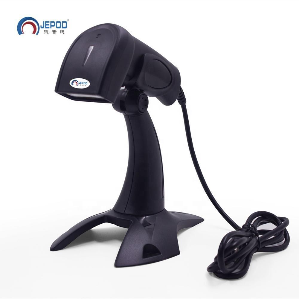 Купить Проводной сканер CCD scaner JP-C1